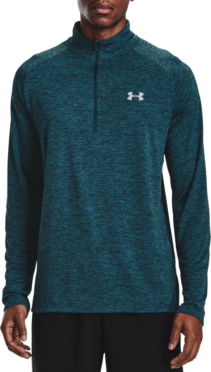 Tricou cu maneca lunga Under Armour UA Tech 2.0 1/2 Zip-BLU